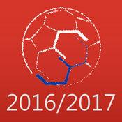 俄罗斯足球2016-2017年-的移动赛事中心 1