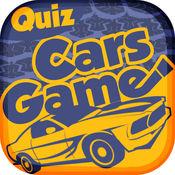 汽车 知识问答 - 玩 最好 教育 游戏 1