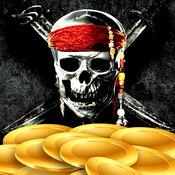 加勒比海盗珍宝...