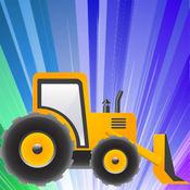 汽车和卡车为幼儿学习和识别车辆! - 游戏的孩子 - 为孩子们