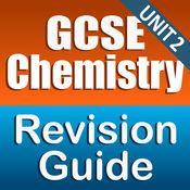 在英语学习化学...