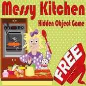 隐藏对象的游戏凌乱的厨房 1