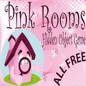 粉红客房隐藏对象的游戏 1