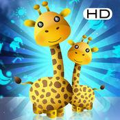儿童夜间童话 HD:儿童的故事和夜灯 1.1