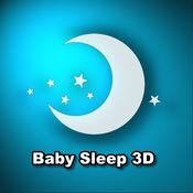 婴儿睡眠 - 3D 天空 1.1