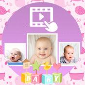 婴儿视频制作者与帧和歌曲