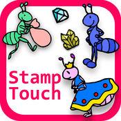 Stamp Touch - 地球景观 2