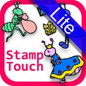 Stamp Touch Lite - 地球景观 2 1.1.1
