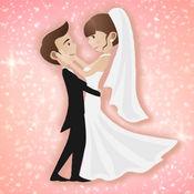 最好的婚礼歌曲 1.1