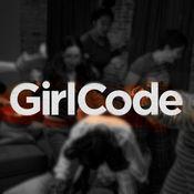 Girl Code(精华书摘和阅读指导) 1