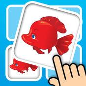 鱼卡配对游戏 3D - 内存测试游戏 训练你的大脑 1.0.0
