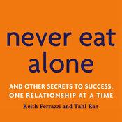 不要一个人吃饭(精华书摘和阅读指导)
