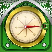 时光 - 穆斯林礼拜时间 礼拜朝向 礼拜日记 伊斯兰万年历.