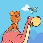 小熊快跑:恐龙世界 - 儿童游戏免费6岁 幼儿游戏 1.0.0
