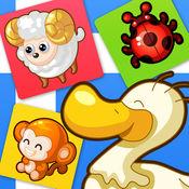 卡通动物拼图(1-4岁幼儿益智启蒙拼图游戏,小黄鸭早教系列)