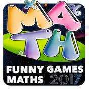 有趣的数学 1