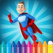 卡通超级英雄图画书 - 图纸进行小子免费游戏 1