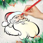 圣诞 和 新年快乐  1