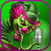 杀手小丑语音变化声音展台和害怕过滤器 1