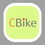 CityBike - 高雄最漂亮的Cbike地圖APP 1.3