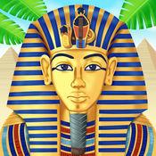 探秘 隐藏的对象 国王 图坦卡蒙 和 宝 埃及贸 老王 传奇性