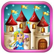 城堡屋顶修理 - 疯狂的公主修理铺 1