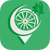 CBiker - 高雄公共單車腳踏車 單車遊高雄 1.98