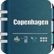 哥本哈根旅行指南 3