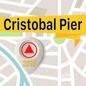 Cristobal Pier 离线地图导航和指南 1