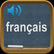 法语发音 1.7
