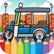 汽车着色绘画和绘画比赛 - 婴儿或小孩的涂鸦图片 1