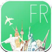 法国 飞与驱动。离线路线图,航班状态和门票,机场,汽车租赁,酒
