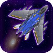 战舰射击 - 太空战PRO 1