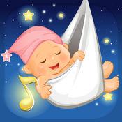 可爱的宝宝 摇篮曲收集 - 困 舒缓的声音和 晚安 催眠的歌