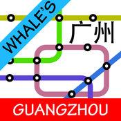 广州地铁地图免...