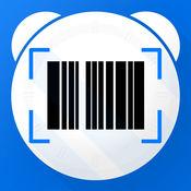 Barcode Alarm Clock - 条形码 闹钟