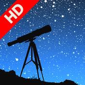 星布苍穹 HD 1.9.0