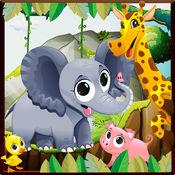 Learn Animal English - 动物庄园 英語 教室 对于 小朋友