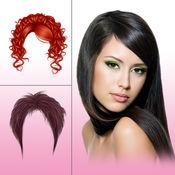 换发型 - 1000 种发型全部免费 5