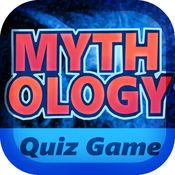 世界 神话 测验 最好 教育 游戏 1