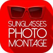 太陽眼鏡 照片 蒙太奇 同 最好的 贴纸 图片 编辑器 1