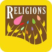 世界宗教 1