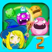 怪物袭击2 免费版 1.2
