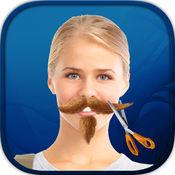 胡须沙龙照片蒙太奇 – 长大胡子在你的脸上成为胡子的与这
