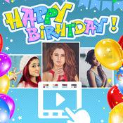 生日快乐视频 - 从您的画廊创建带有视频或照片的贺卡 1