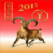 Happy Chinese New Year e 1