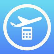 旅行计算器 1.0.3