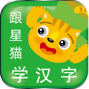 StarQ_学汉字3 1.1.1