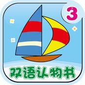 StarQ_认物书3 1.1.2
