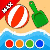 填色本 - 旅行 MAX 1.8
